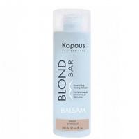 Kapous Blond Bar Nourishing Toning Balsam - Питательный оттеночный бальзам для оттенков блонд серии (бежевый) 200 мл