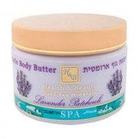 Health & Beauty Aromatic Body Butter - Ароматическое масло для тела (лаванда) 350 мл