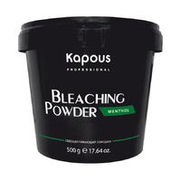 Kapous Bleaching Powder - Пудра осветляющая ментол 500 г