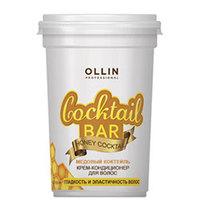 """Ollin Cocktail Bar Conditioner Honey Cocktail - Крем-кондиционер для волос """"медовый коктейль"""" гладкость и эластичность волос 500 мл"""