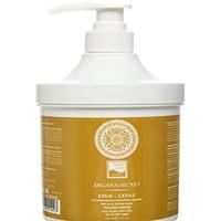Beauty Style Cream-Scrub - Крем-скраб со стволовыми клетками арганы 200 мл