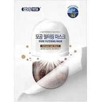 Frienvita Pore - Очищающая маска-фильтр с витамином ф и вулканическим пеплом 25 г