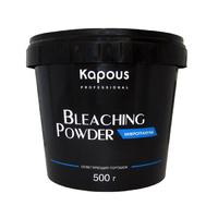 Kapous Bleaching Powder Microgranules - Пудра осветляющая в микрогранулах 500 г