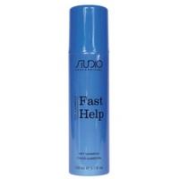 Studio Professional Fast Help Dry Shampoo - Сухой шампунь для волос серии 150 мл