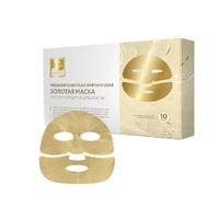 Beauty Style Three Phase Gold Mask - Трехкомпонентная лифтинговая золотая маска (5 г + 50 мл + маска)*10 шт