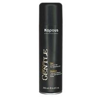 Kapous Professional Man Shave Gel For Sensitive Skin - Мужской гель для бритья для чувствительной кожи с охлаждающим эффектом 200 мл