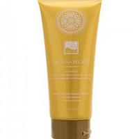 Beauty Style Night Cream - Ночной омолаживающий крем секрет арганы 50 мл