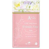 Mijin Cosmetics 2 Step White Flower Anti-Wrinkle Mask - Маска 2-шаговая антивозрастная 26 г