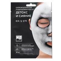 "Beauty Style CO2 Mask - Карбокситерапия маска пузырьковая ""детокс и сияние"" 30 мл"