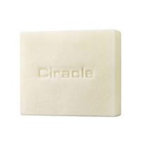 Сiracle Moisture White Chocolate Moisture Soap - Мыло для умывания увлажняющее 100 г