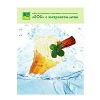 Beauty Style Гидрогелевая коллагеновая успокаивающая SOS-маска «Мятное мороженое» 1 шт