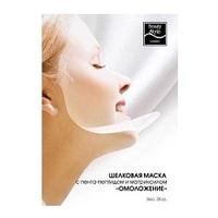 Beauty Style Шелковая маска с пента-пептидом и матриксилом «Омоложение» 1 шт