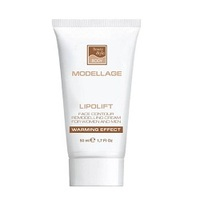 Beauty Style Крем для моделирования овала лица и подбородка «Lipolift» 150мл
