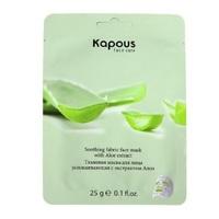 Kapous Face Care Mask Aloe - Тканевая маска для лица успокаивающая с экстрактом алоэ 25 г