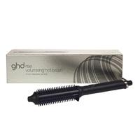 GHD Rise Volumising Hot Brush - Термощетка для объема