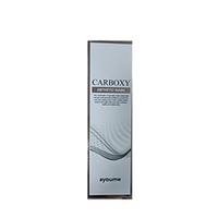 Ayoume Carboxy Esthetic Mask - Набор для карбокситерапии (шприц + маска на лицо и шею) 20 мл + 5 г