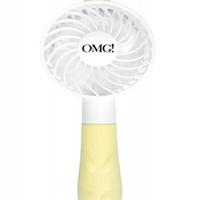 Double Dare OMG - Ручной вентилятор для сушки масок желтый