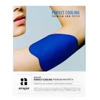 Avajar Perfect Cooling Premium Arm Patch - Охлаждающая маска для рук 1 пара