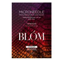 BLOM Microneedle Patches Syn-Ake - Микроигольные патчи для лба 4 пары