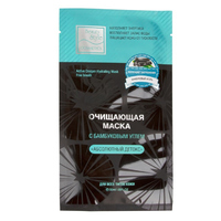 Alterna Caviar Anti-Aging Multiplying Volume Conditioner - Кондиционер-лифтинг для объема и уплотнения волос с кератиновым комплексом 1000 мл