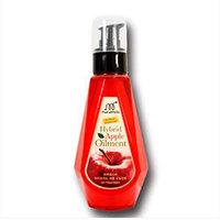 Gain Cosmetic Maruemsta Hybrid Apple Oilment - Масло для волос яблочное 150 мл