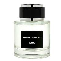 Keiko Mecheri White Petals Eau De Parfum - Кейко Мечери белые лепестки парфюмерная вода 75 мл