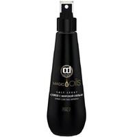 Constant Delight Magic 5 Oils Spray - Спрей с морской солью 250 мл