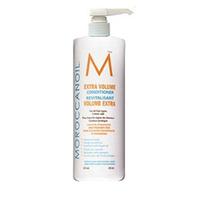 Moroccanoil Extra Volume Conditioner - Кондиционер экстра объем 500 мл