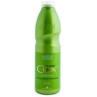 Estel Рrofessional Curex Classic - Шампунь для ежедневного применения для всех типов волос 1000 мл