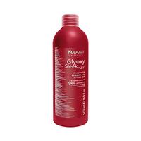 Kapous Glyoxy Sleek Hair Cream - Распрямляющий крем для волос с глиоксиловой кислотой 500 мл