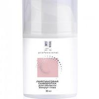 Beauty Style Lifting Serum - Лифтинговая сыворотка для области вокруг глаз 30 мл