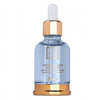 """Beauty Style Serum - Увлажняющая сыворотка с гиалуроновой кислотой и комплексом """"акваксил"""" 30 мл"""