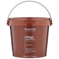 Kapous Magic Keratin - Обесцвечивающий порошок с кератином 500 г