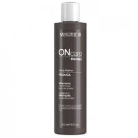 Selective Professional On Care Reduce Shampoo - Шампунь восстанавливающий баланс жирной кожи головы 250 мл