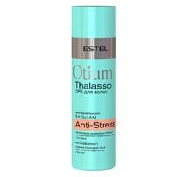 Estel Рrofessional Otium Thalasso Therapy Anti-Stress Balsam - Минеральный бальзам для волос 200 мл