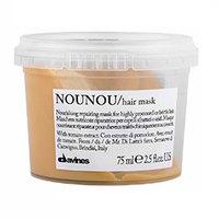 Davines Essential Haircare NouNou Nourishing Repairing Mask - Питательная восстанавливающая маска для волос 75 мл