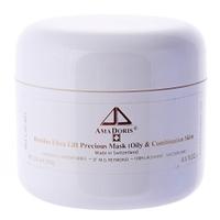 AmaDoris Botolux Ultra Lift Mask - Маска-лифтинг для смешанной и жирной кожи 250 мл