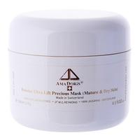 AmaDoris Botolux Ultra Lift Mask - Маска-лифтинг для увядающей и сухой кожи 250 мл