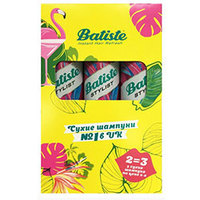 Batiste Volume XXL Spray,Original And Sweetie Shampoo - Hабор (спрей для экстра объема 200 мл + шампунь классический (без отдушки) 200 мл + шампунь с сладким ароматом 200 мл)