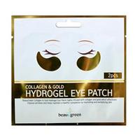 BeauuGreen Collagen & Gold Hydrogel Eye Patch - Гидрогелевые патчи для кожи вокруг глаз с коллагеном и коллоидным золотом 2*4 г