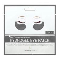 BeauuGreen Sea Cucumber Black Hydrogel Eye Patch - Гидрогелевые патчи для кожи вокруг глаз с экстрактом морского огурца 2*4 г