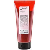 Insight Body Scrub - Скраб для тела 200 мл