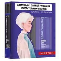 Matrix Total Results Brass Off - Весенний набор для нейтрализации нежелательных оттенков (шампунь 300 мл + кондиционер 300 мл)