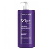 Selective On Care Tech Color Block Shampoo - Шампунь для стабилизации цвета 1000 мл