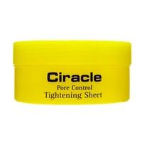 Ciracle Blackhead Pore Control Tightening Sheet - Маска-патч 50 мл