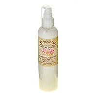 Organic Tai Body Cream - Подтягивающий крем для тела «королевский лотос» 260 мл