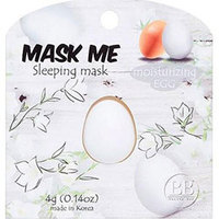 Beauty Bar Mask Moisturizing Egg - Маска ночная для лица увлажняющая (яичная) 4 г