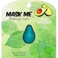 Beauty Bar Mask Lifting Avocado - Маска ночная для лица подтягивающая (авокадо) 4 г
