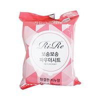 RiRe Bosong Bosong Powder Sheet Fresh Soap - Салфетки для тела (свежее мыло)
