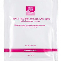 Beauty Style Lifting Mask - Моделирующая коллагеновая лифтинг-маска с экстрактом лаванды 30 г